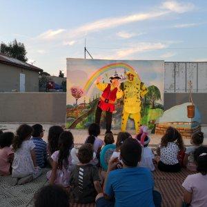הצגת ילדים נסיך צפרדע